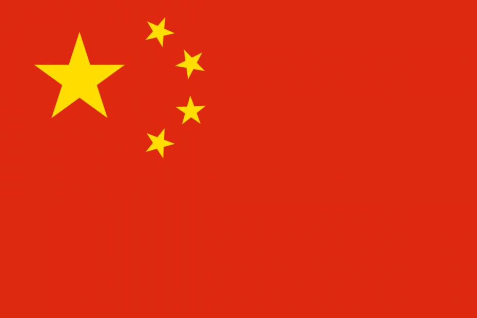 Κατέβασαν ταχύτητα οι υπηρεσίες στην Κίνα