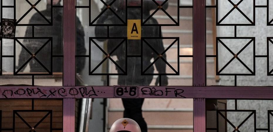 Εξάρχεια: Στις 2 Δεκεμβρίου η δίκη των συλληφθέντων σε ταράτσα