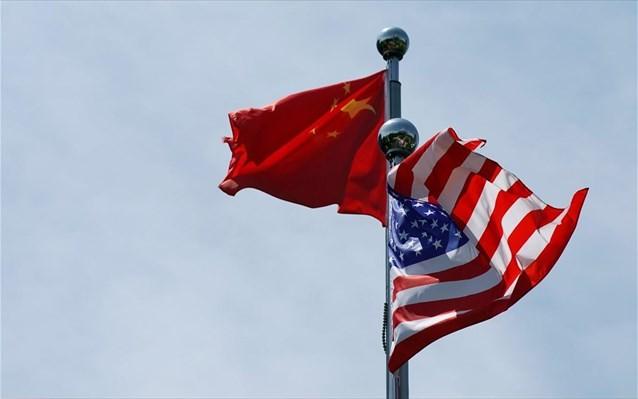 Παρέμβαση ΟΗΕ κατά του εμπορικού πολέμου ΗΠΑ - Κίνας