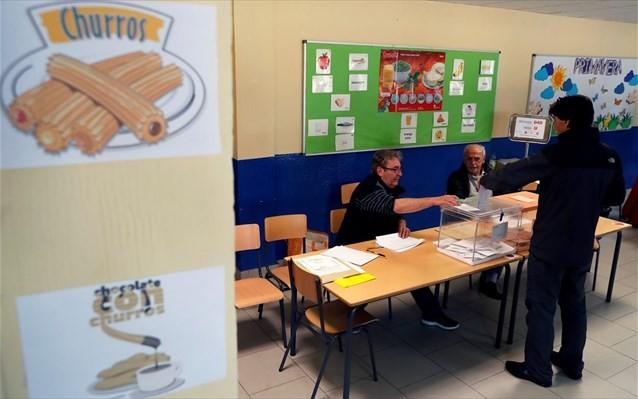 Μειωμένη η συμμετοχή των ψηφοφόρων στις εκλογές της Ισπανίας