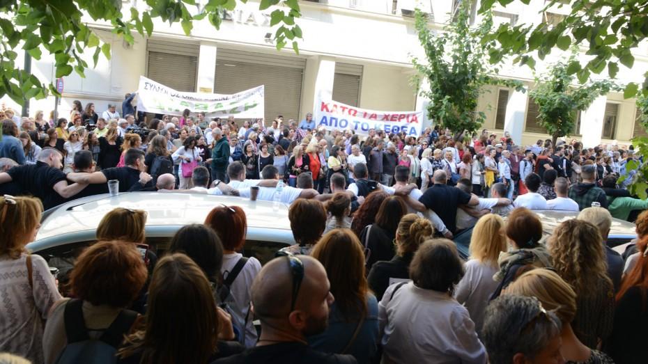 Οι εργαζόμενοι του ΚΕΘΕΑ συνεχίζουν κατά της νέας διοίκησης του Κέντρου