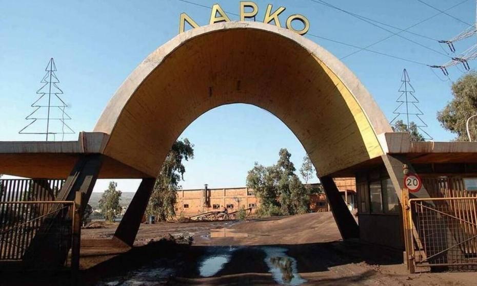 Έκρηξη στο εργοστάσιο της ΛΑΡΚΟ - Πληροφορίες για έναν νεκρό