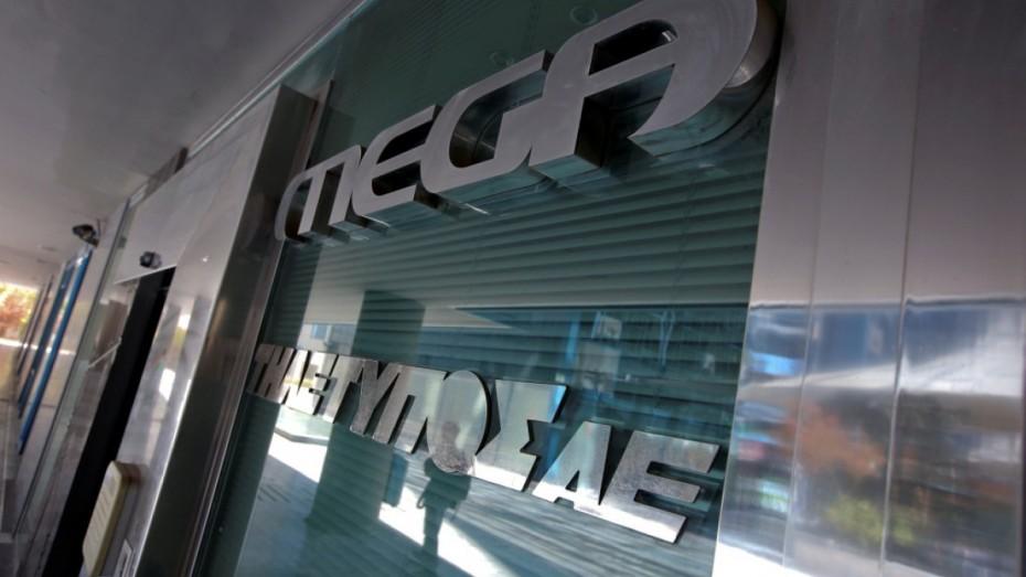 Νέο επίδομα για τους εργαζόμενους του Mega από τον ΟΑΕΔ