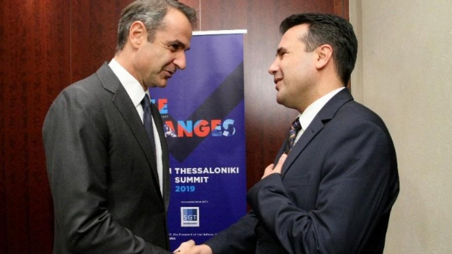 Πρέσπες και μακεδονικά προϊόντα στο «μενού» της συνάντησης Μητσοτάκη-Ζάεφ