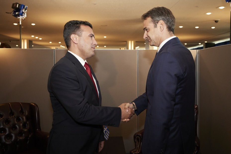 Στη Θεσσαλονίκη ο Μητσοτάκης για τη συνάντηση με τον Ζάεφ