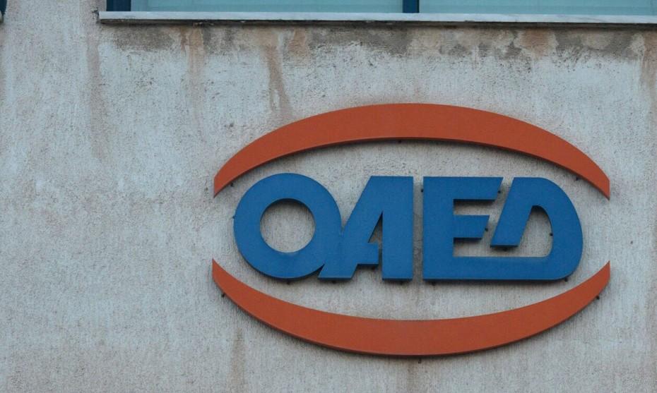 Πάνω από 55.000 θέσεις εργασίας από προγράμματα του ΟΑΕΔ