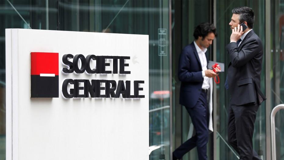Υποχώρησαν τα καθαρά κέρδη της Societe Generale στο γ' 3μηνο