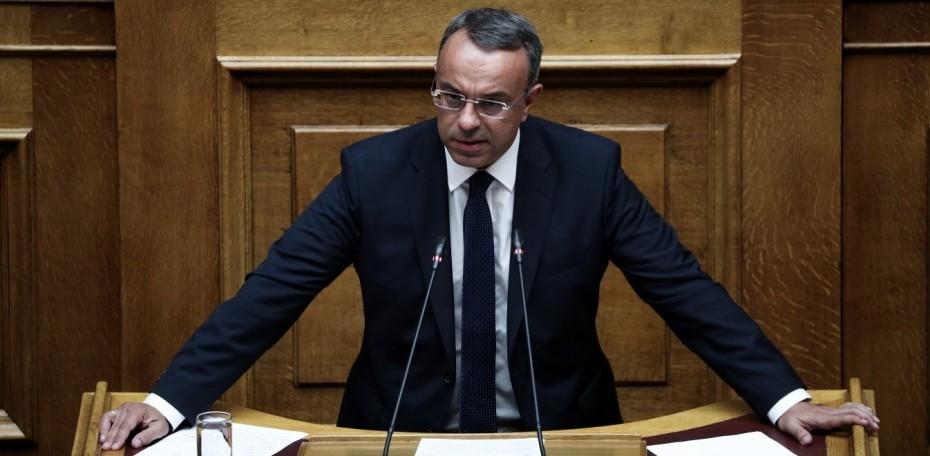 Χ. Σταϊκούρας: Αυτές είναι οι βελτιώσεις στο νομοθετικό πλαίσιο για την πρώτη κατοικία