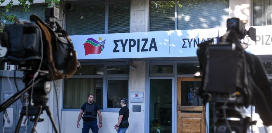 ΣΥΡΙΖΑ: Η ΝΔ κόβει το επίδομα θέρμανσης έως και 70%