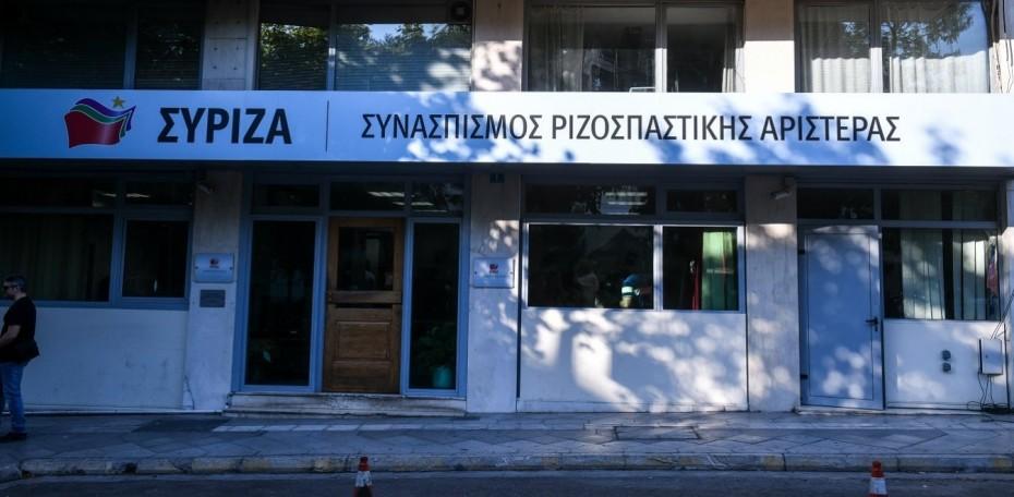 ΣΥΡΙΖΑ για ποινικούς κώδικες: Νέα αναφορά για κυβερνητικά «δώρα»
