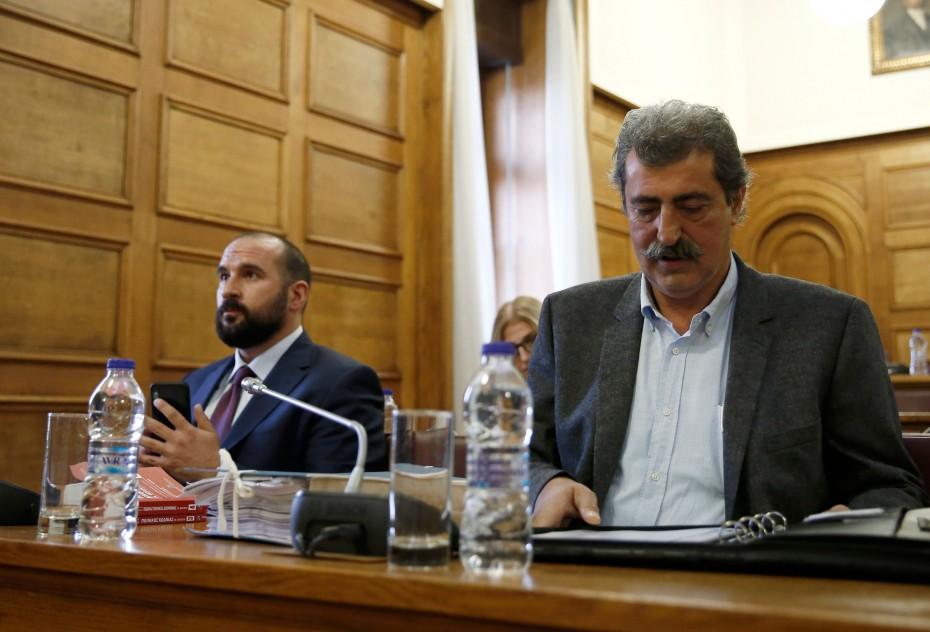 Ο ΣΥΡΙΖΑ προς απόσυρση Πολάκη και Τζανακόπουλου από την προανακριτική