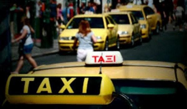 Αρχίζουν εντατικοί έλεγχοι για τις παράνομες μεταφορές ταξί