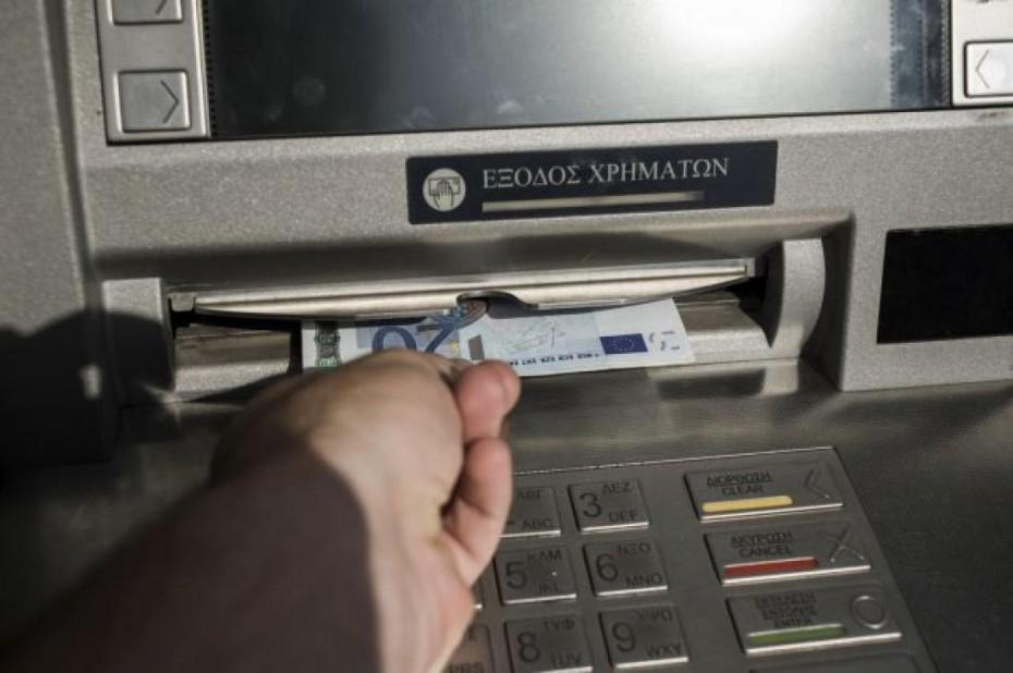 Αυτές τις προμήθειες «κόβουν» οι τράπεζες