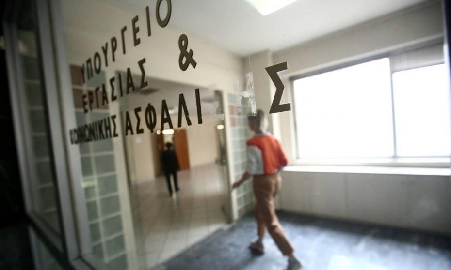 Παροχή 70 εκατ. ευρώ για άτομα με αναπηρία από τον Βρούτση