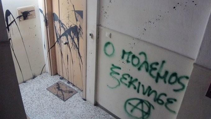Θεσσαλονίκη: Στόχος επίθεσης το γραφείο της Έλενας Ράπτη - Καταδικάζει η ΝΔ