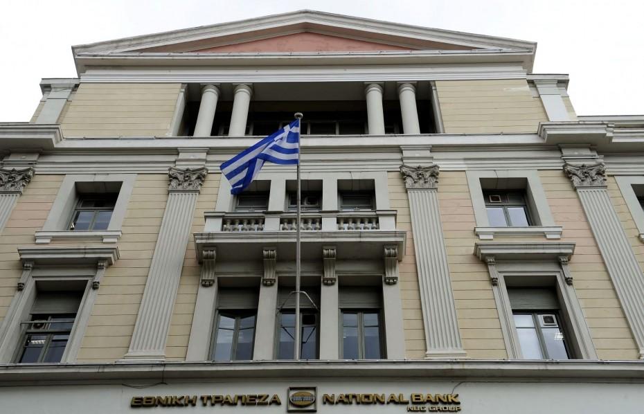 Πως «διαβάζει» η ΕΤΕ τον προϋπολογισμό του 2020