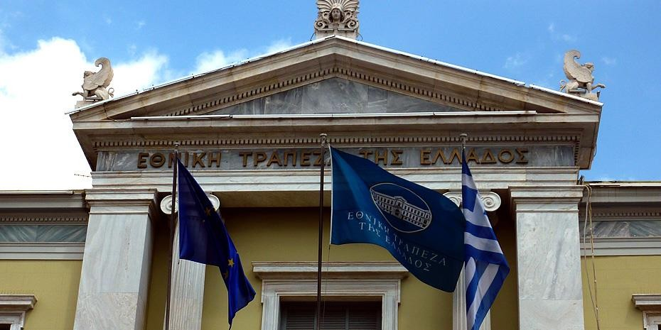 ΕΤΕ: Ολοκληρώθηκε η πώληση κόκκινων δανείων 900 εκατ. ευρώ στην Symbol
