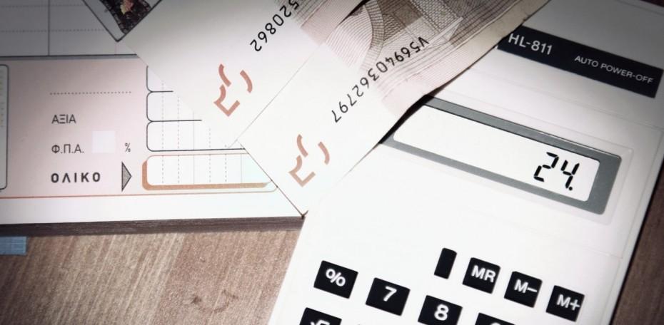 Νέες υποσχέσεις για μείωση της φορολογίας από την κυβέρνηση