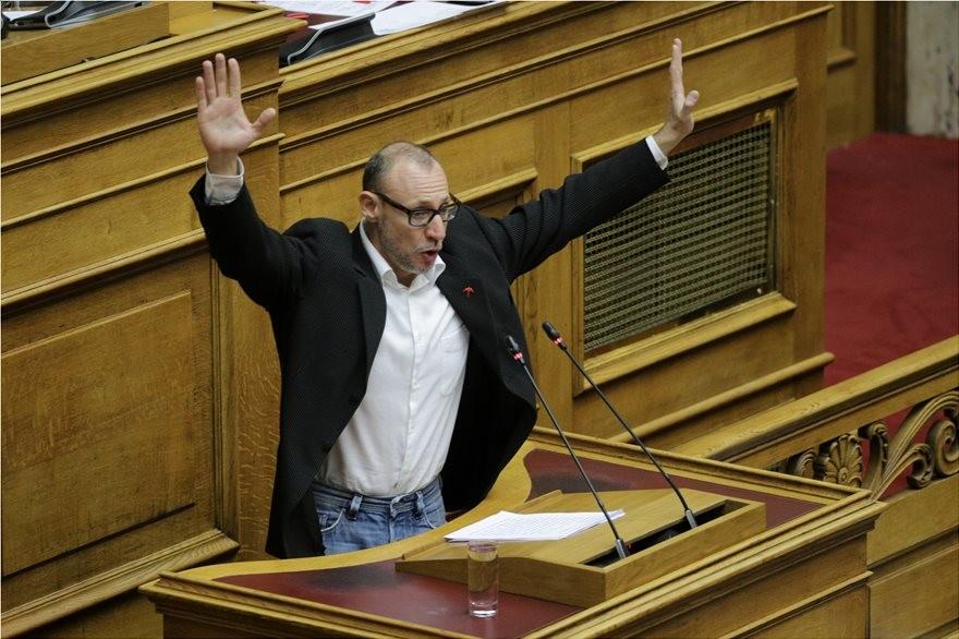 «Παραδίνομαι» φώναξε ο Γρηγοριάδης του ΜέΡΑ25 στη Βουλή