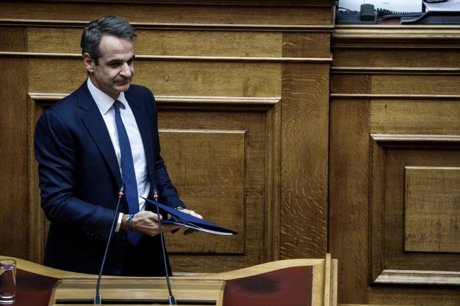 Ομιλία Μητσοτάκη στη Βουλή για την ψήφο των αποδήμων την Τετάρτη