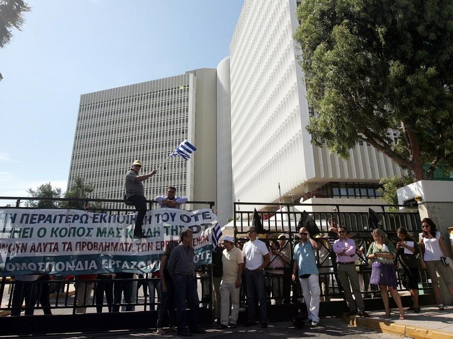 Για σχεδόν καθολική συμμετοχή στην απεργία μιλά η ΟΜΕ-ΟΤΕ