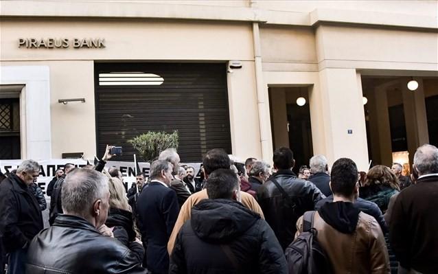 Νέα 24ωρη απεργία στην Τρ. Πειραιώς την Πέμπτη