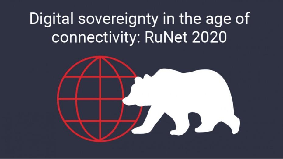 Η Ρωσία δοκίμασε με επιτυχία το δικό της αυτόνομο Ίντερνετ, το Runet