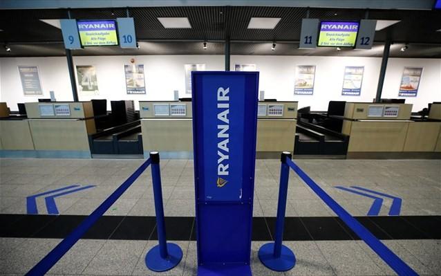 Νέο δρομολόγιο Ζάκυνθος-Μπολόνια της Ryanair  από το 2020
