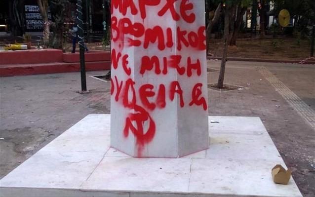 Χυδαία συνθήματα κατά Μπακογιάννη στην πλατεία Εξαρχείων