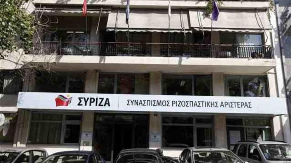 Και πάλι ο ΣΥΡΙΖΑ προς την κυβέρνηση για κυρώσεις στην Τουρκία