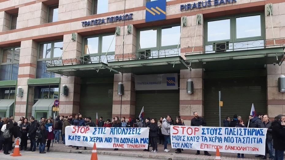 ΟΤΟΕ: 24ωρη απεργία στην Τρ. Πειραιώς την Πέμπτη