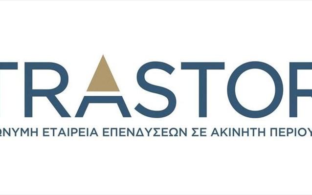 Trastor: Αύξηση κεφαλαίου 72,6 εκατ. ευρώ με έκδοση νέων μετοχών