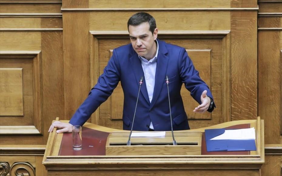 Έργο του ΣΥΡΙΖΑ η μείωση του ΕΝΦΙΑ, σύμφωνα με τον Τσίπρα