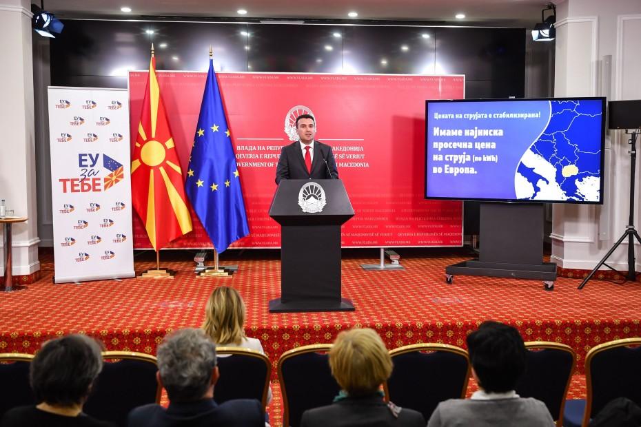 Ο Ζάεφ μπλοκάρει την υποψηφιότητα του Αυστριακού Χάντκε για το Νόμπελ Λογοτεχνίας