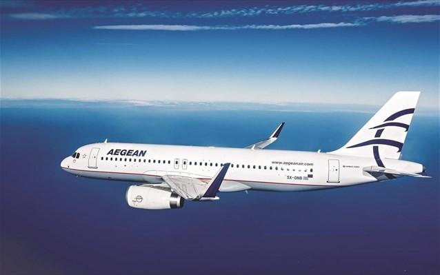 Σε ρεκόρ ο αριθμός επιβατών της Aegean για το 2019