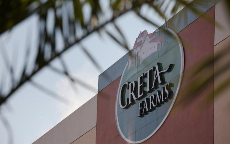 Creta Farms: Σε προχωρημένες συζητήσεις τράπεζες-επενδυτές