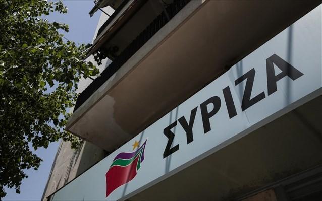 ΣΥΡΙΖΑ: Να γίνει δεκτό το αίτημα της ΓΣΕΒΕΕ για τα κόκκινα δάνεια