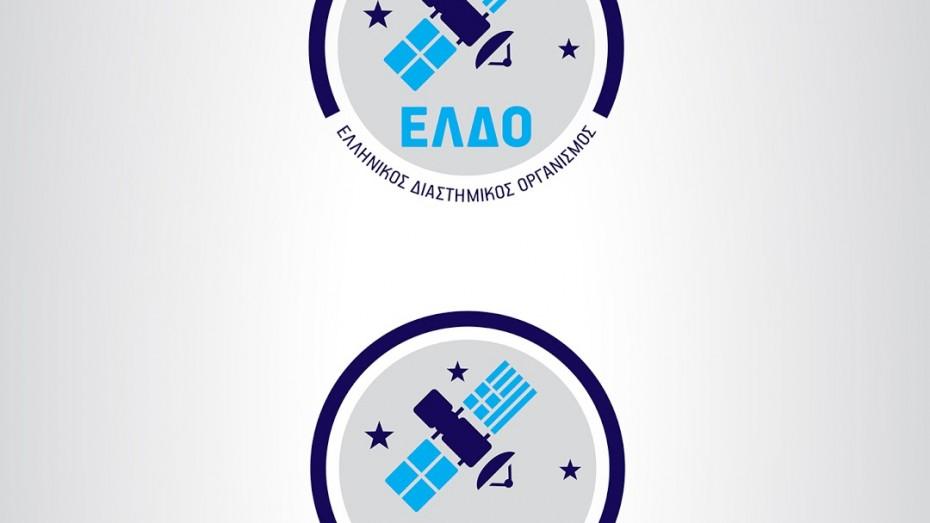 Νέα διοίκηση στο ΔΣ του Ελληνικού Κέντρου Διαστήματος