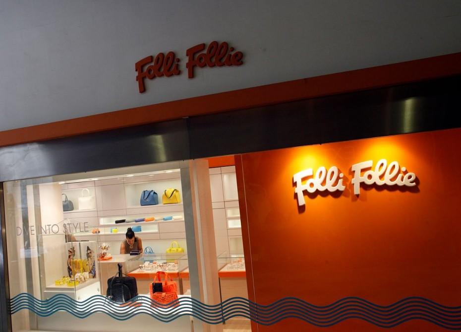 Συζητήθηκε η αίτηση για πτώχευση της Folli Follie