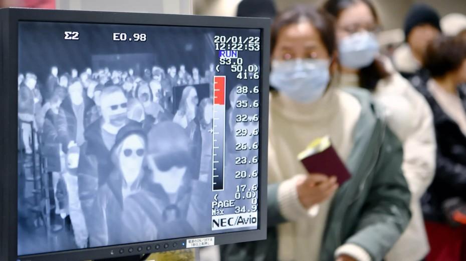 Τέσσερα τα κρούσματα του κοροναϊού στην Ιαπωνία