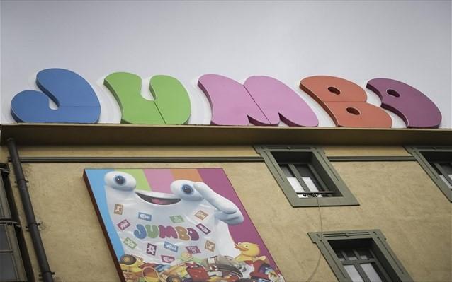 Αυξημένες οι πωλήσεις της Jumbo στο 6μηνο