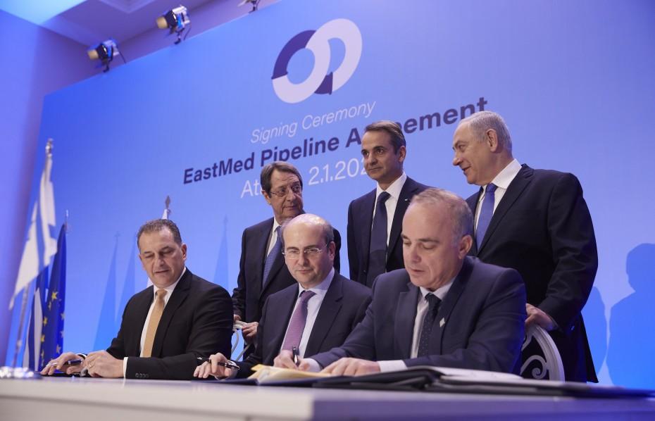 Και εγένετο EastMed με τις υπογραφές Ελλάδας, Κύπρου και Ισράηλ