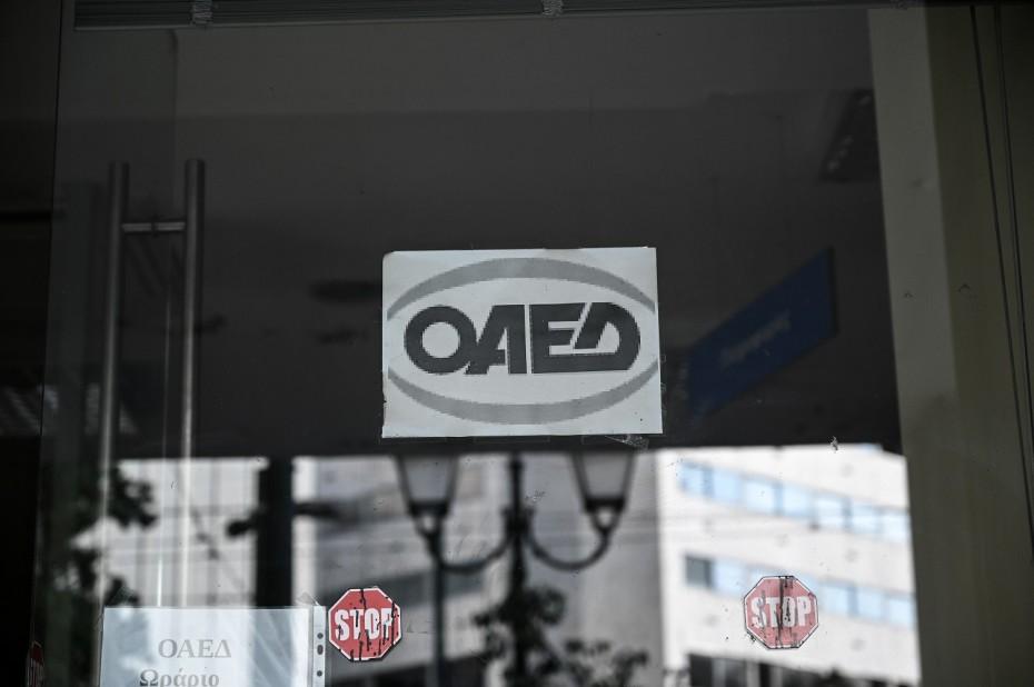 Νέο πρόγραμμα του ΟΑΕΔ, για νέους επιχειρηματίες