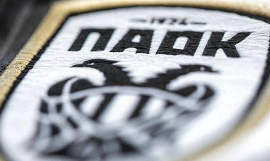 Δίνουν το πρωτάθλημα στον Ολυμπιακό, λέει ο ΠΑΟΚ μετά την τροπολογία