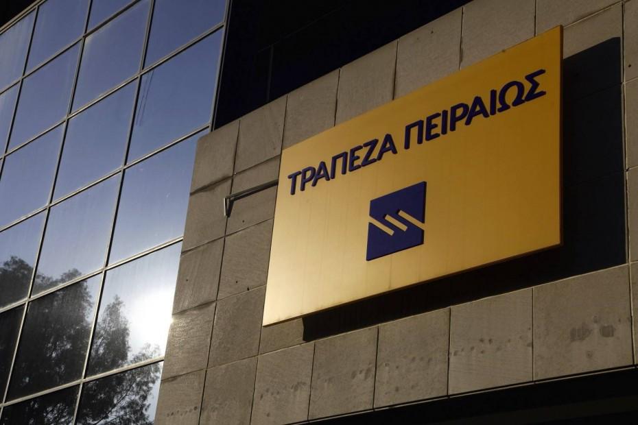 Τρ. Πειραιώς: 130 εκατ. ευρώ από μεταβίβαση ακινήτων στη Βουλγαρία