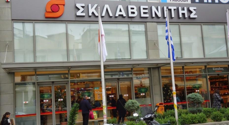 Η Σκλαβενίτης εξαγόρασε την caremarket.gr