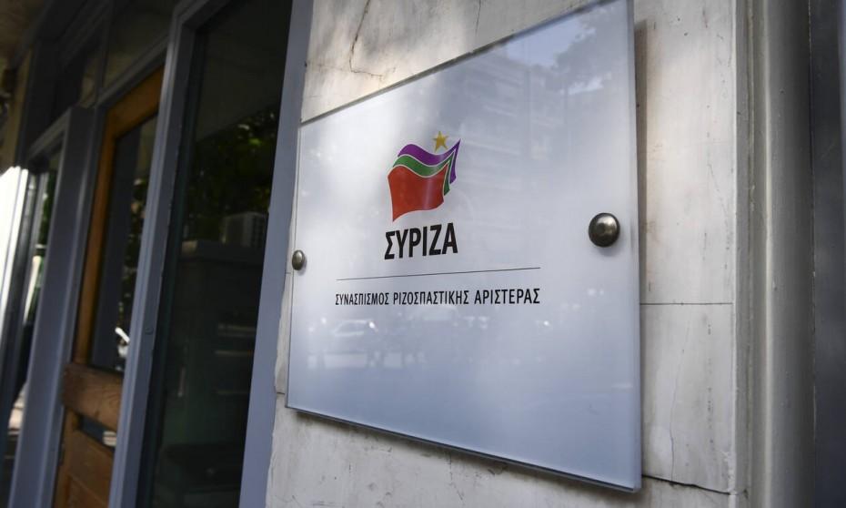 Την απουσία Σαμαρά από τη Βουλή για την τροπολογία υπογραμμίζει ο ΣΥΡΙΖΑ