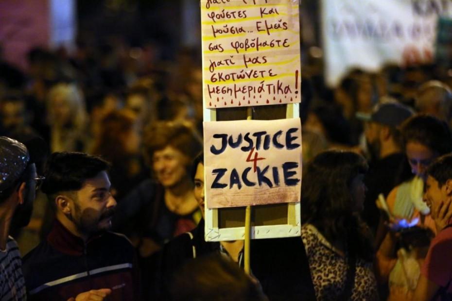 Παρέμβαση της Διεθνούς Αμνηστίας για τη δίκη στην υπόθεση Ζακ Κωστόπουλου