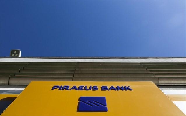 Η Τράπεζα Πειραιώς παρουσίασε το e-branch της στη Λάρισα