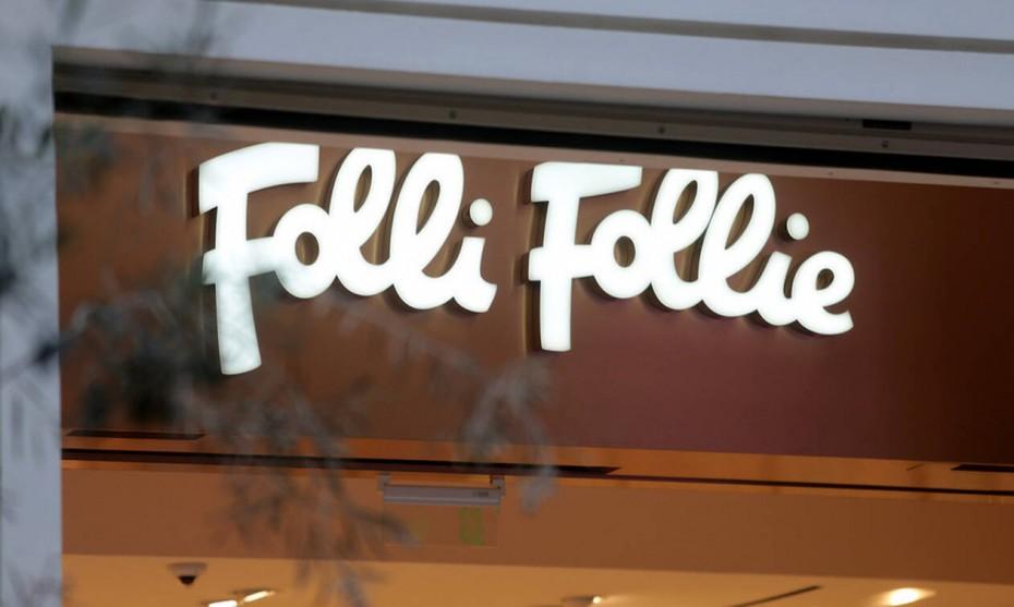 Folli Follie: Η ενημέρωση της διοίκησης για τα οικονομικά και την εξυγίανση